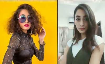 Anam Tanooli: A murder or suicide case?