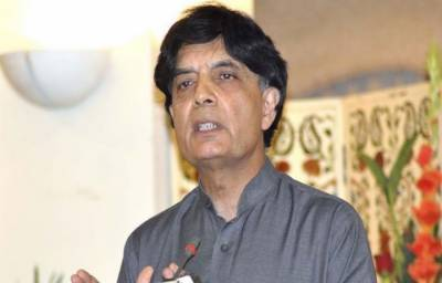 Chaudhry Nisar Ali Khan to leave for America: Sources