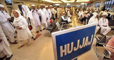 Hundreds of Pakistani Hujjaj stranded in Saudi Arabia