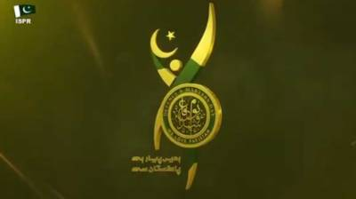 ISPR issues new promo with respect to Defence & Martyrs Day