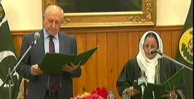 Justice Tahira Safdar takes oath as first ever Chief Justice in the history of Pakistan