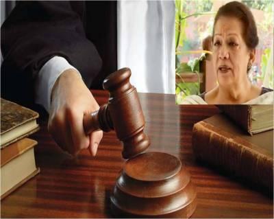 Karachi: ATC awards death sentences to 2 MQM activists in Zora murder case
