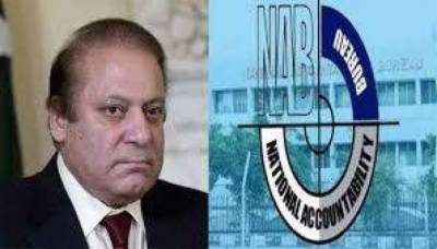 NAB gives yet another blow to former PM Nawaz Sharif