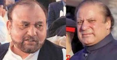 Panama JIT head Wajid Zia lands in trouble