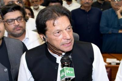 PM Imran Khan leaves a strong message for US leadership