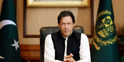 PM Imran Khan takes notice of protest outside Zaman Park Lahore
