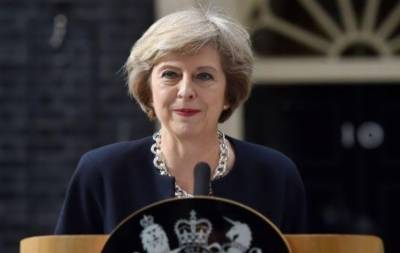 PM Theresa May failed assassination plot details revealed