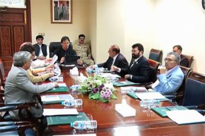 PTI government decides to revamp higher education system of Pakistan