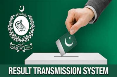 RTS system was failed to make General Elections 2018 results controversial: Report