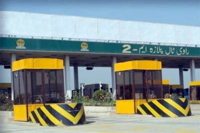 Toll tax on Motorways and National Highways increased: NHA