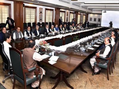 What did PM Imran Khan tell Punjab cabinet members?