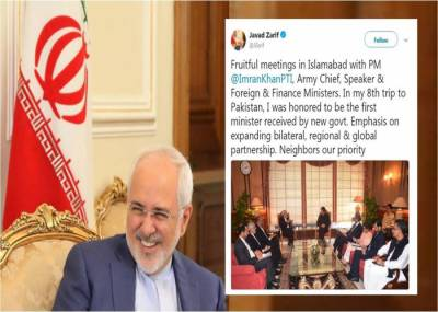 What Iranian Foreign Minister said about his meetings with civil and military leadership of Pakistan?