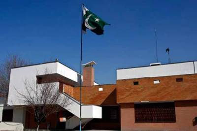 Why Pakistan has suddenly shutdown consulate in Jalalabad, Afghanistan?