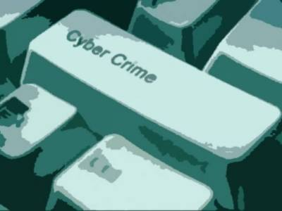 Cyber security: Three new centres with cost of Rs 1 billion setup