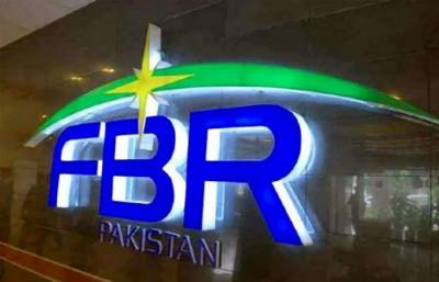 FBR extends date of filing income tax returns till Sept 30