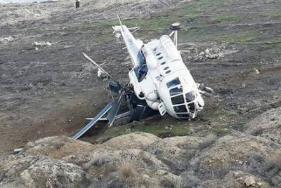 Helicopter crashes in Kabul Military Academy