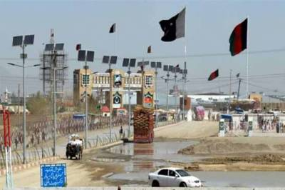 Jalalabad consulate closure: Afghan government responds over the issue