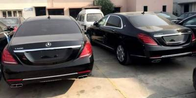 Luxury vehicles of PM House to be auctioned on Sep 17