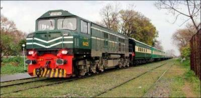 Pakistan Railways come up with an innovative plan to end losses