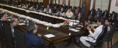 PM assures support in elimination of corruption from Punjab