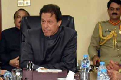 PM Imran Khan convenes meeting of officials and experts in Lahore