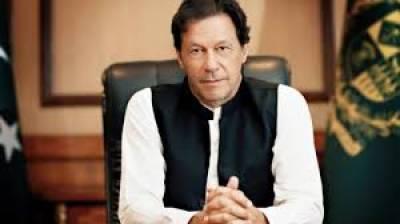 Prime Minister Imran Khan's message for Punjab bureaucracy
