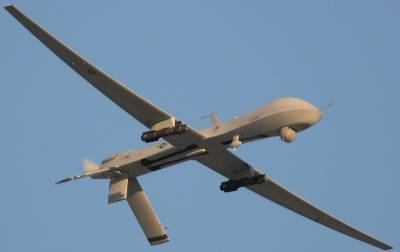 Saudi Arabia spy drone shot down
