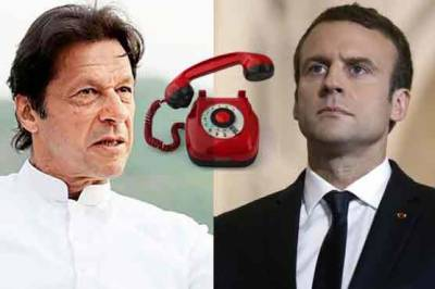 Was the news of French President put on hold twice by PM Imran Khan was fake?