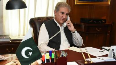 Afghanistan Foreign Minister telephones FM Shah Mehmood Qureshi