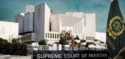 DPO Pakpattan transfer suo moto case: SC orders two inquiries