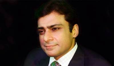 Hamza Shahbaz Sharif in hot waters