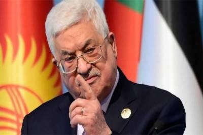Is Palestine - Jordan confederation plan on cards?