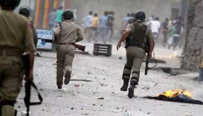 One, half dozen injured with pellet, bullet injuries in IOK