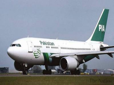 PIA is back in news yet again for wrong reasons