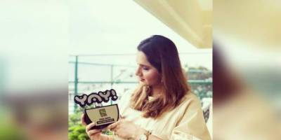 Sania Mirza honoured with