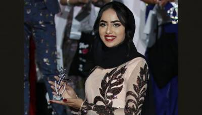 Sara Iftekhar: For the first time, muslim girl with hijab enters Miss England finale