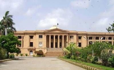 SHC stopped private schools from raising fees by more than 5%