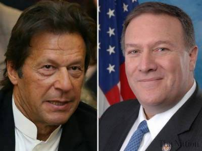 US unveils Pakistan strategy ahead of top diplomats visit to Islamabad