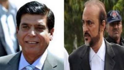 NAB files reference against Babar Awan, Parvez Ashraf in Nandipur Project case
