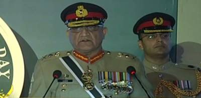 COAS General Bajwa's message to the people of occupied Kashmir on defence and martyrs day
