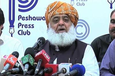 Fazal ur Rehman refuse to come out of mental shock