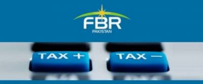 FBR initiates crackdown against Pakistanis with illegal assets in UK