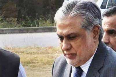 Former finance minister Ishaq Dar lands in hot waters