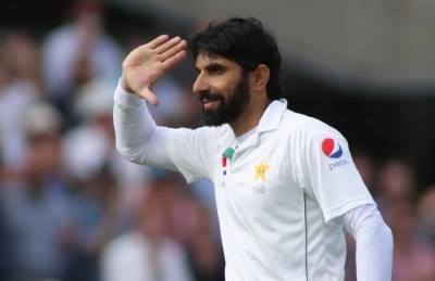 Former Skipper Misbah ul Huq follows Imran Khan's footsteps