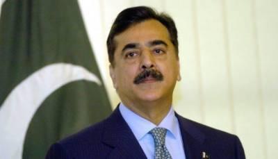 NAB reference filed against former PM Yusaf Raza Gillani