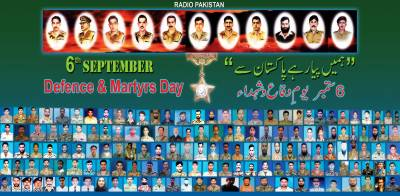Nation celebrates Defence and Martyrs Day today