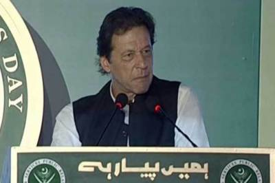 PM Imran Khan breaks silence over much hyped civil military relations in Pakistan