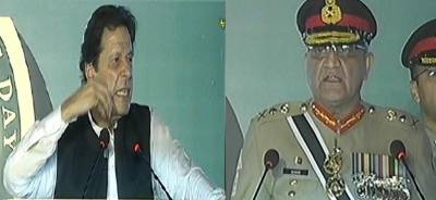 PM Imran Khan speech at the GHQ on Defence Day