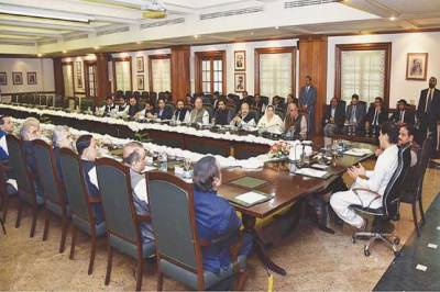 Punjab Cabinet five members allotted portfolios