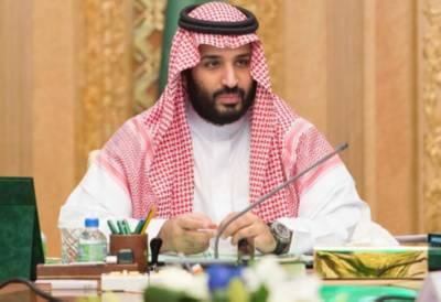 Saudi Prince breaks silence over rift in Royal family